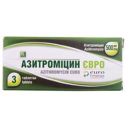 Азитромицин Евро табл. п/о 500мг №3