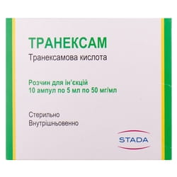 Транексам р-р д/ин. 50мг/мл амп. 5мл №10