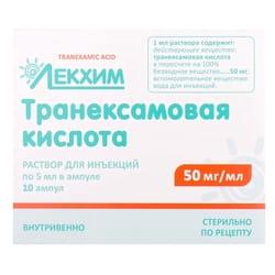 Транексамовая к-та р-р д/ин. 50мг/мл амп. 5мл №10