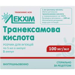 Транексамовая к-та р-р д/ин. 100мг/мл амп. 5мл №5