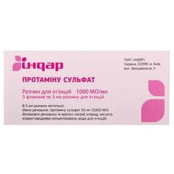 Протамина сульфат р-р д/ин. 1000МЕ/мл фл. 5мл №5