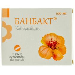 Банбакт супп. вагинал. 100мг №3