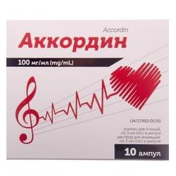 Аккордин р-р д/ин. 100мг/мл амп. 5мл №10