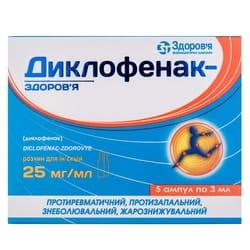Диклофенак-Здоровье р-р д/ин. 25мг/мл амп. 3мл №5