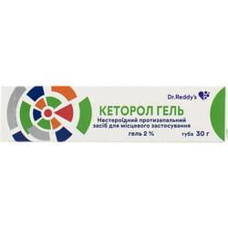 Кеторол гель 2% туба 30г
