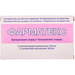 Фарматекс супп. вагинал. №5