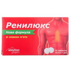 Ренилюкс табл. от изжоги с мятным вкусом №15 Solution Pharm