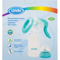 Молокоотсос механический LINDO (Линдо) артикул Pk 071 с бутылочкой для кормления