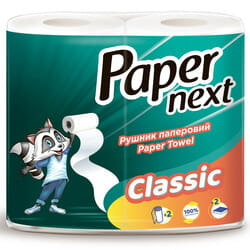 Полотенца бумажное PAPER NEXT (Папер Некст) Classic влагопрочные двухслойные 2 шт