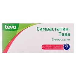 Симвастатин-Тева табл. п/о 20мг №30