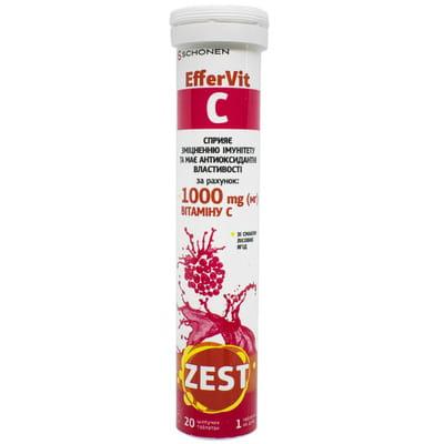Витамины ZEST (Зест) EfferVit С (ЭфферВит С) Витамин С таблетки водорастворимые 20 шт