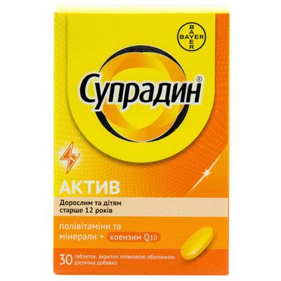Витаминно-минеральный комплекс Супрадин Актив таблетки покрытые пленочной оболочкой с витамином С, витамином Д3, цинком флакон 30 шт
