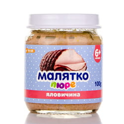 Пюре мясное детское Малятко Говядина 100 г