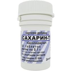 Подсластитель Сахарин-Т таблетки 50 шт