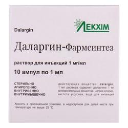Даларгин-Фармсинтез р-р д/ин. 1мг/мл амп 1мл №10