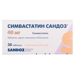 Симвастатин Сандоз табл. п/о 40мг №30