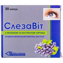 Капсулы для нормализации зрения с лютеином и экстрактом черники Слезавит 2 блистера по 15 шт