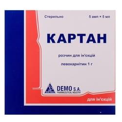 Картан р-р д/ин. 1г/5мл амп. 5мл №5