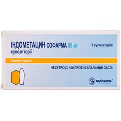 Индометацин супп. 50мг №6