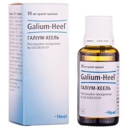 Галиум-хеель кап. фл. 30мл