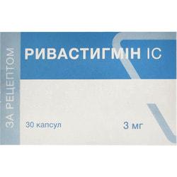 Ривастигмин IC капс. 3мг №30