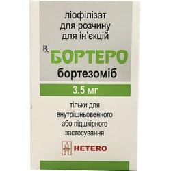 Бортеро лиоф. д/р-ра д/ин. 3,5мг фл. №1