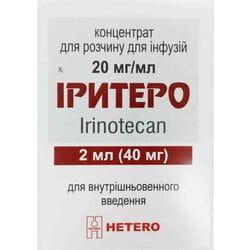 Иритеро конц. д/р-ра д/инф. 20мг/мл фл. 2мл (40мг) №1