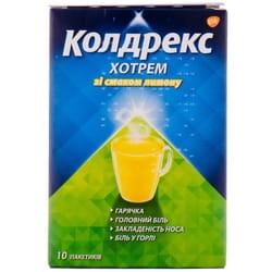 Колдрекс Хотрем лимон пор.д/орал. р-ра 5г №10