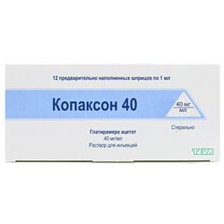 Копаксон 40 р-р д/ин. 40мг/мл шприц 1мл №12