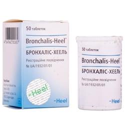 Бронхалис-Хеель табл. №50