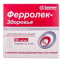 Ферролек-Здоровье р-р д/ин. 50мг/мл амп. 2мл №5
