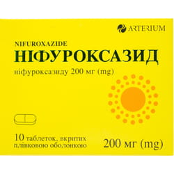 Нифуроксазид табл. п/о 200мг №10