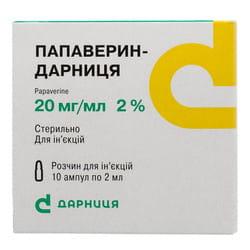 Папаверин-Дарница р-р д/ин. 20мг/мл амп. 2мл №10