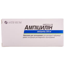 Ампициллин табл. 250мг №20