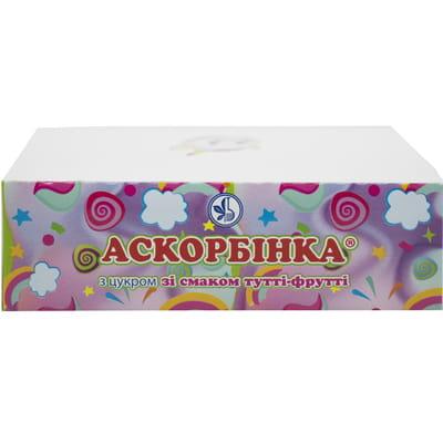 Диетическая добавка Аскорбинка таблетки со вкусом тутти-фрути 12 упаковок по 10 таблеток (аскорбиновая кислота, витамин С)