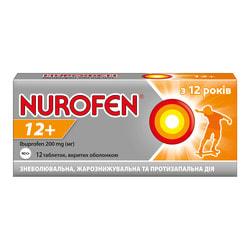 Нурофен 12+ табл. п/о 200мг №12