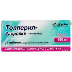 Толперил-Здоровье табл. п/о 150мг №30