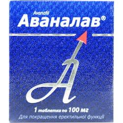 Аваналав табл. 100мг №1