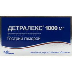 Детралекс табл. п/о 1000мг №18