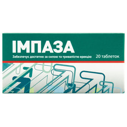 Импаза табл. №20 Литва