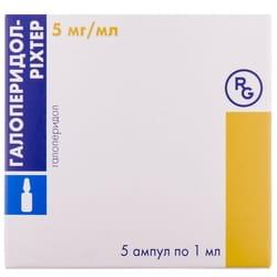 Галоперидол-Рихтер р-р д/ин. 5мг/мл амп. 1мл №5