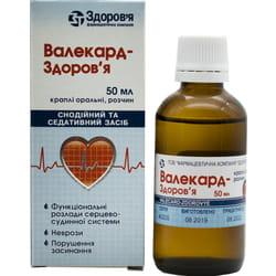 Валекард-Здоровье кап. орал. фл. 50мл
