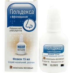 Полидекса с фенилефрином спрей назал. фл. 15мл