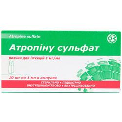 Атропина сульфат р-р д/ин. 1мг/мл амп. 1мл №10
