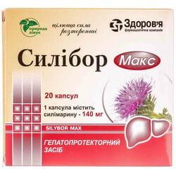 Силибор Макс капс. 140 мг №20