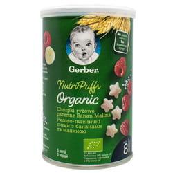 Снеки рисово-пшеничные NESTLE GERBER (Нестле Гербер) Organic Nutripuffs (Органик Нутрипафс) с бананами и малиной 35 г