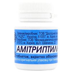 Амитриптилин табл. п/о 25мг №25