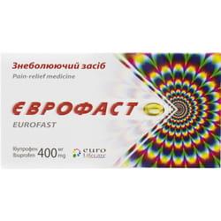 Еврофаст капс. жел. мягкие 400мг №20