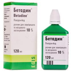 Бетадин р-р наруж./местн. прим. 10% фл. 120мл