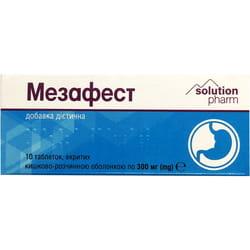 Мезафест табл. 300мг №10 Solution Pharm